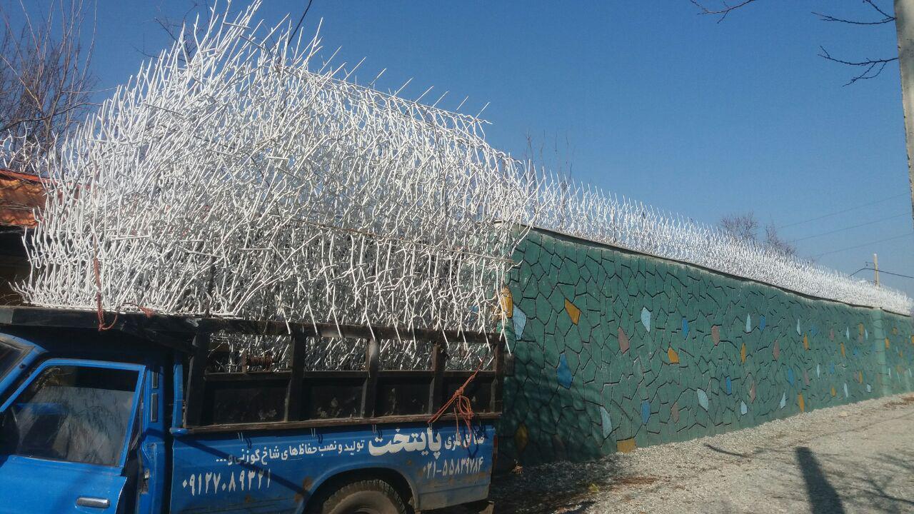 حفاظ رو دیواری در بومهن